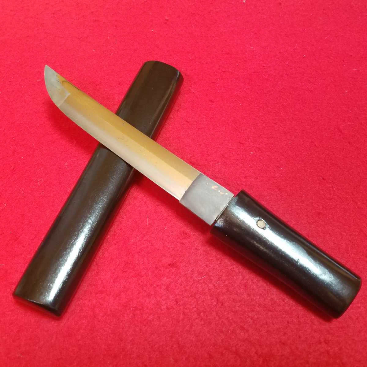 ■短刀■合法サイズ■14.95cm■刀、日本刀、刀剣■a755_画像1