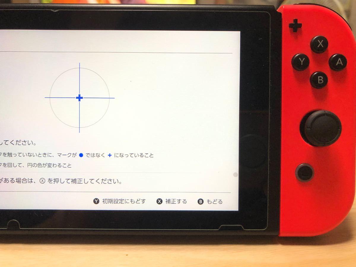 Nintendo Switch Joy-Con ネオンレッド ブルー ジョイコン