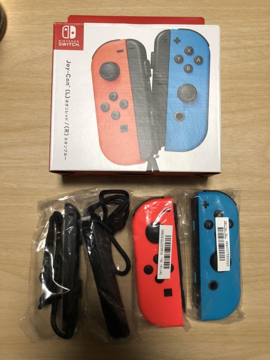 Nintendo Switch ジョイコン Joy-Con ネオンレッド ネオンブルー 中古