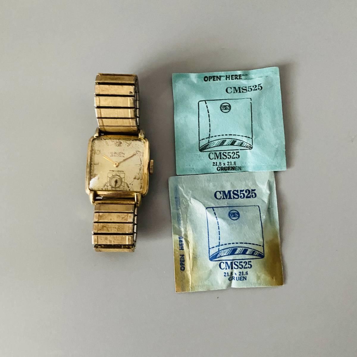 【アンティーク グリュエン】Gruen veri-thin 1940年代 スモセコ cal 425 17石 手巻き メンズ レディース ビンテージ 腕時計 スイス 訳あり_画像10