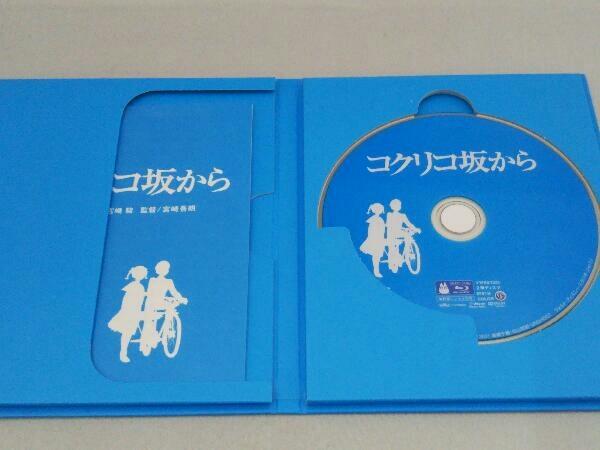 コクリコ坂から(Blu-ray Disc)_画像3