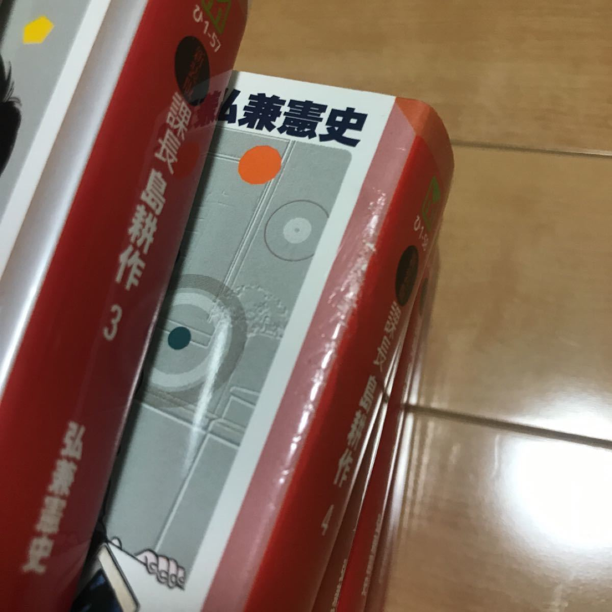 文庫版 課長 島耕作 1〜8 全巻セット