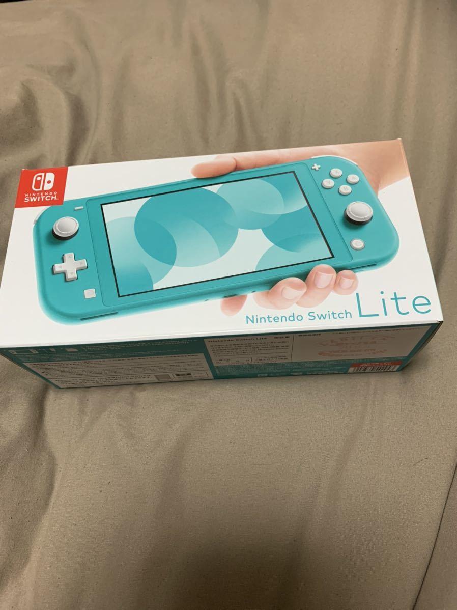 【新品未開封】 Nintendo Switch Lite ニンテンドースイッチライト ターコイズブルー 保証書欄店舗印あり