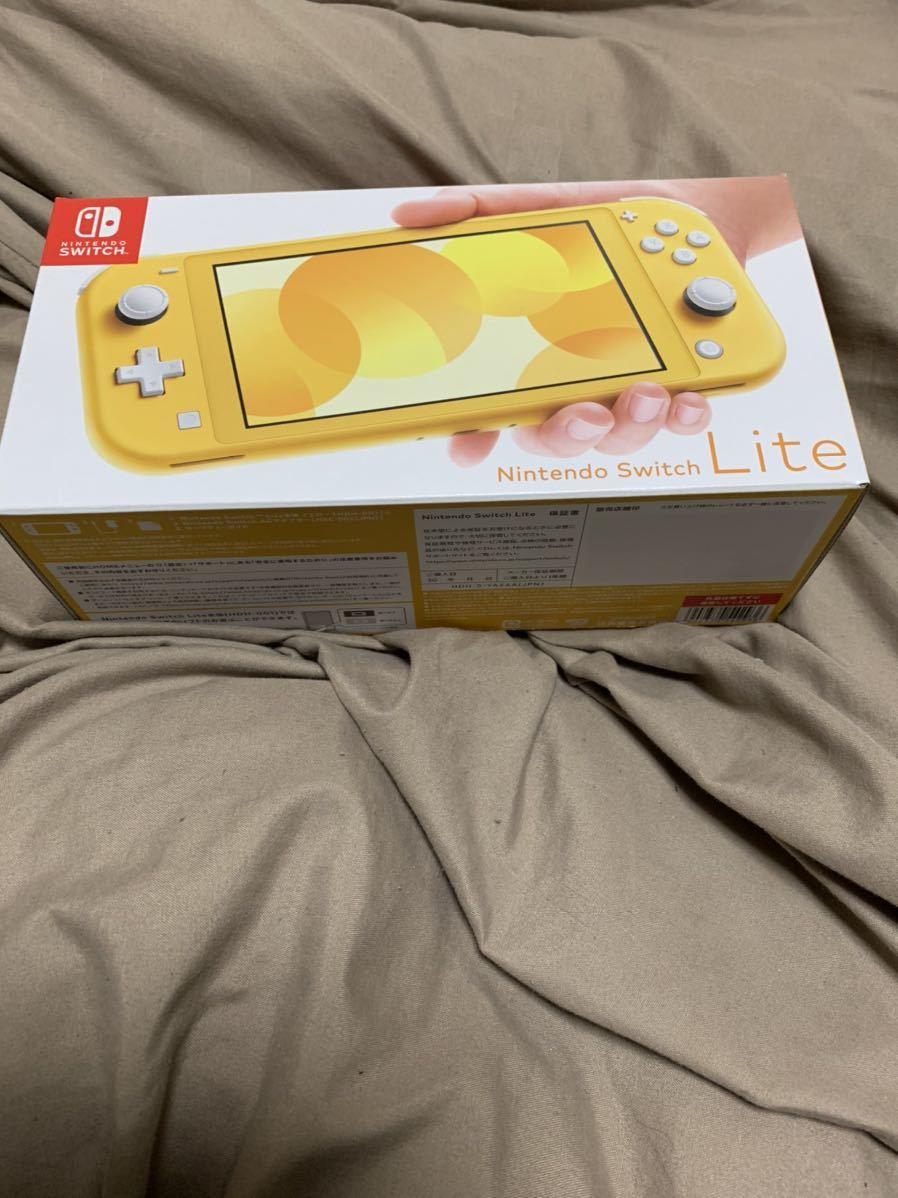 【新品未開封】 Nintendo Switch Lite ニンテンドースイッチライト イエロー 保証欄店舗印なし