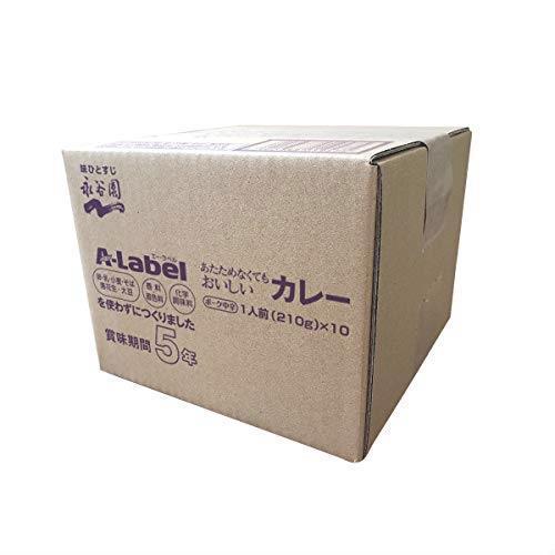 送料無料・新品未開封 永谷園 A-Label あたためなくてもおいしいカレー 中辛 5年保存 10食入_画像2