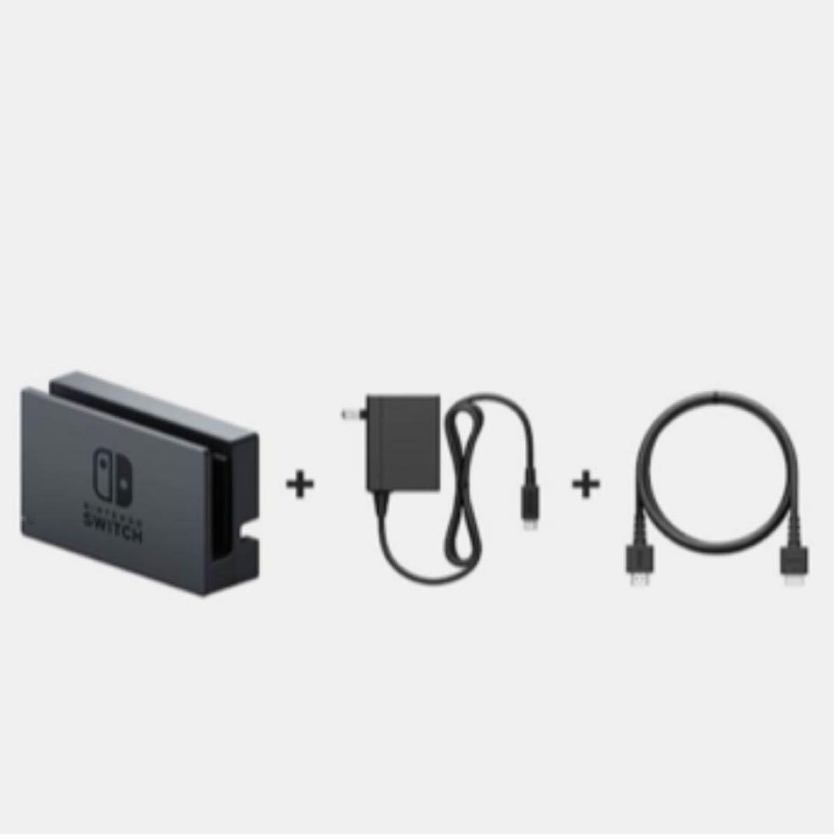 Nintendo Switch ニンテンドー スイッチ 任天堂スイッチ本体
