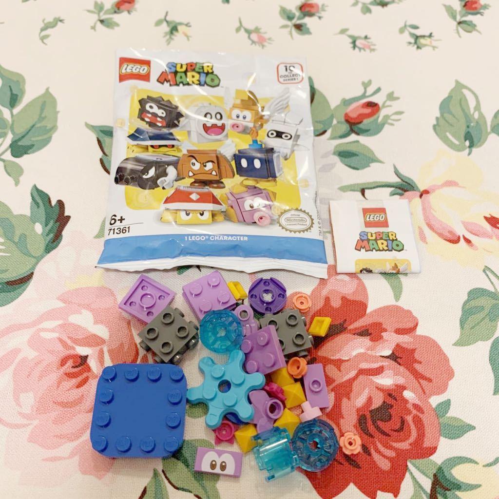即決 新品未組み立て ウニラ レゴ スーパーマリオ キャラクターパック 未使用品 71361 LEGO SUPER MARIO_画像1