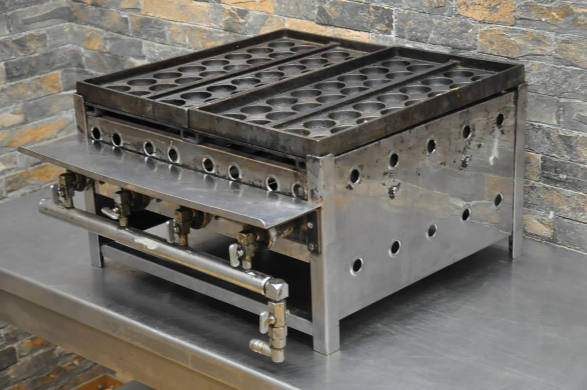 ♪♪V004 たこ焼き機 φ4.5cm 32個×2連 都市ガス 業務用 厨房 飲食店 イベント 祭り 屋外 動作確認済み♪♪♪_画像4