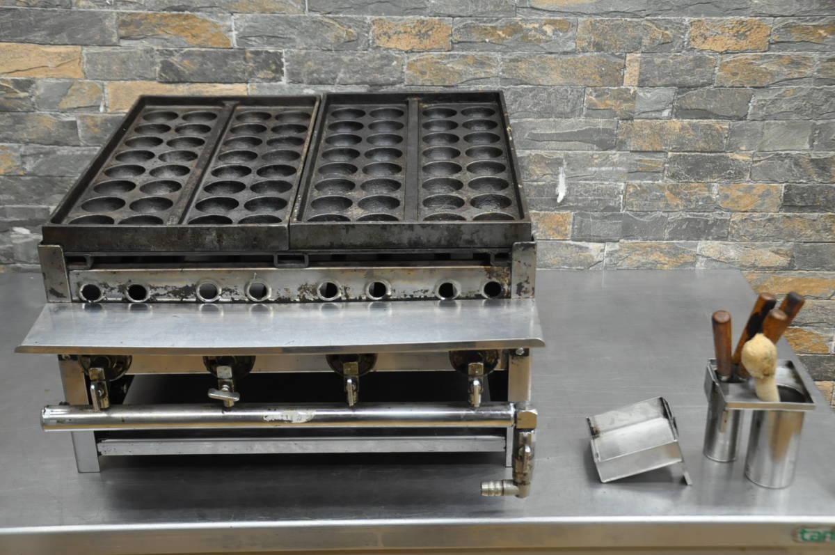 ♪♪V004 たこ焼き機 φ4.5cm 32個×2連 都市ガス 業務用 厨房 飲食店 イベント 祭り 屋外 動作確認済み♪♪♪_画像1