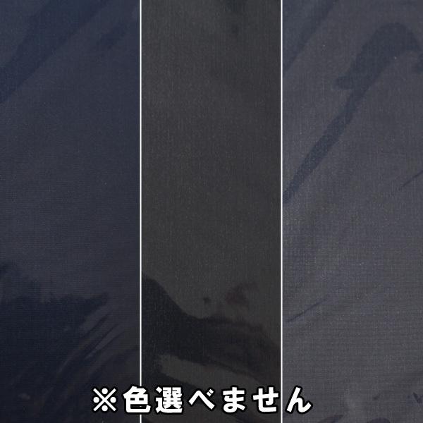 きもの日和●100円~[展示処分品]男性用半衿10枚セット(グレー系/紺色系/青色系×ポリエステル100%)ph757-10[*1][P]_※画像はイメージです