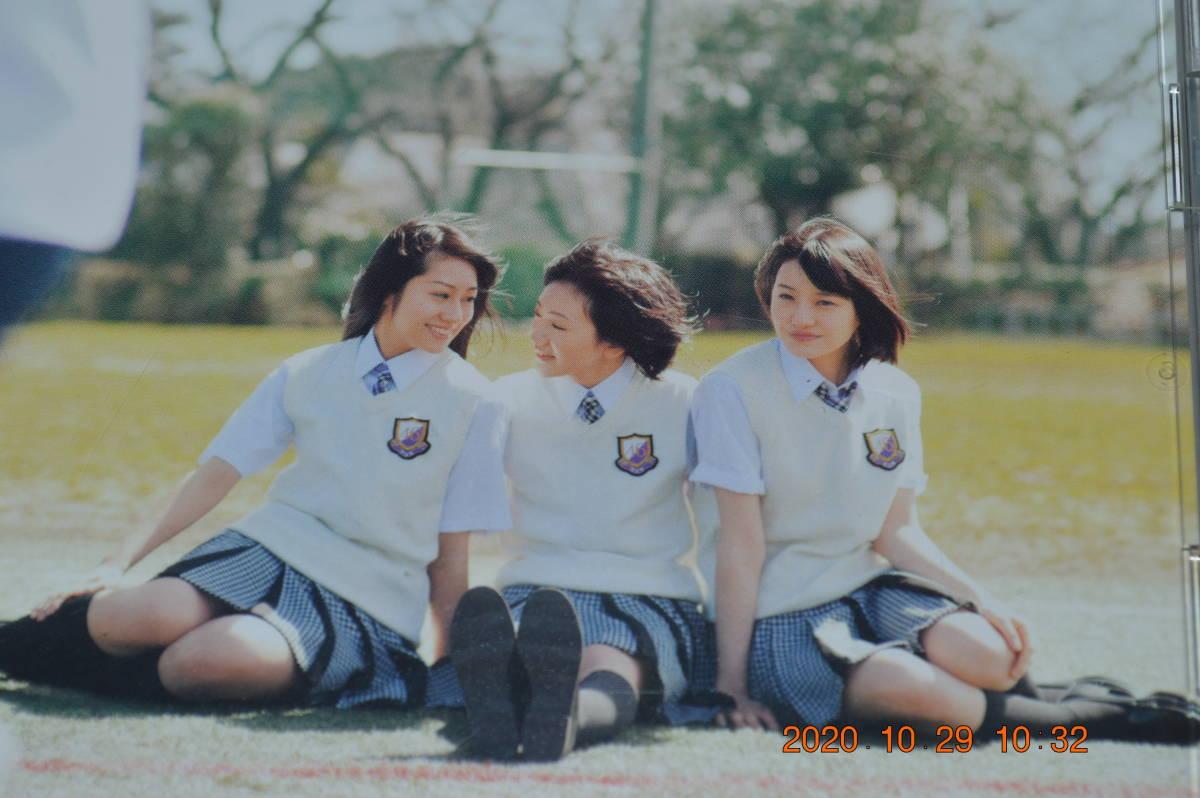 乃木坂46 おいでシャンプー (Type-A) * 通常盤  *新品 未開封  *生写真付_画像3