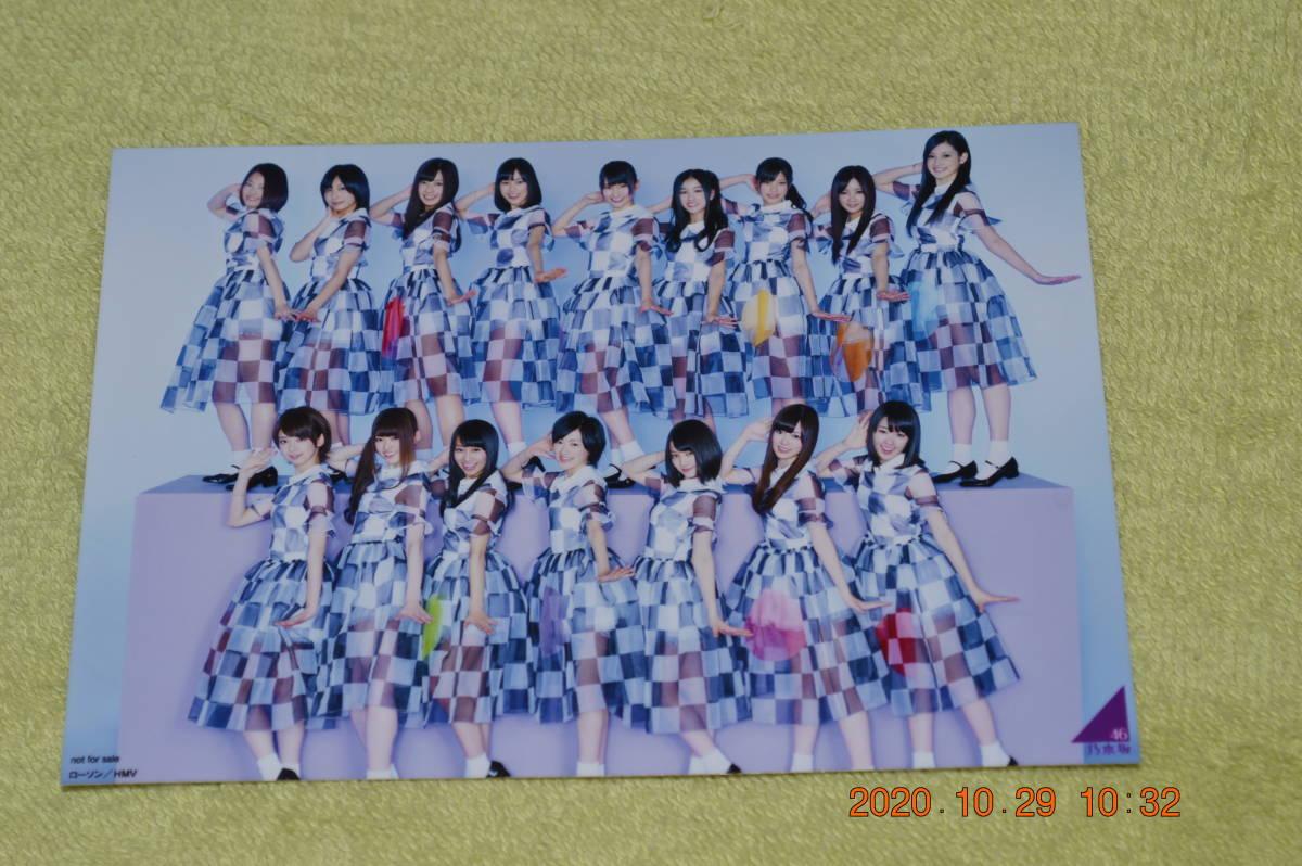 乃木坂46 おいでシャンプー (Type-B) * 通常盤  *新品 未開封  *生写真付_画像6