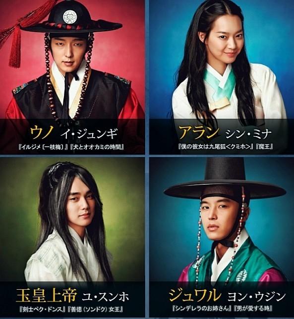 韓国ドラマ アラン使道伝 DVD 全話 日本語吹き替えあり