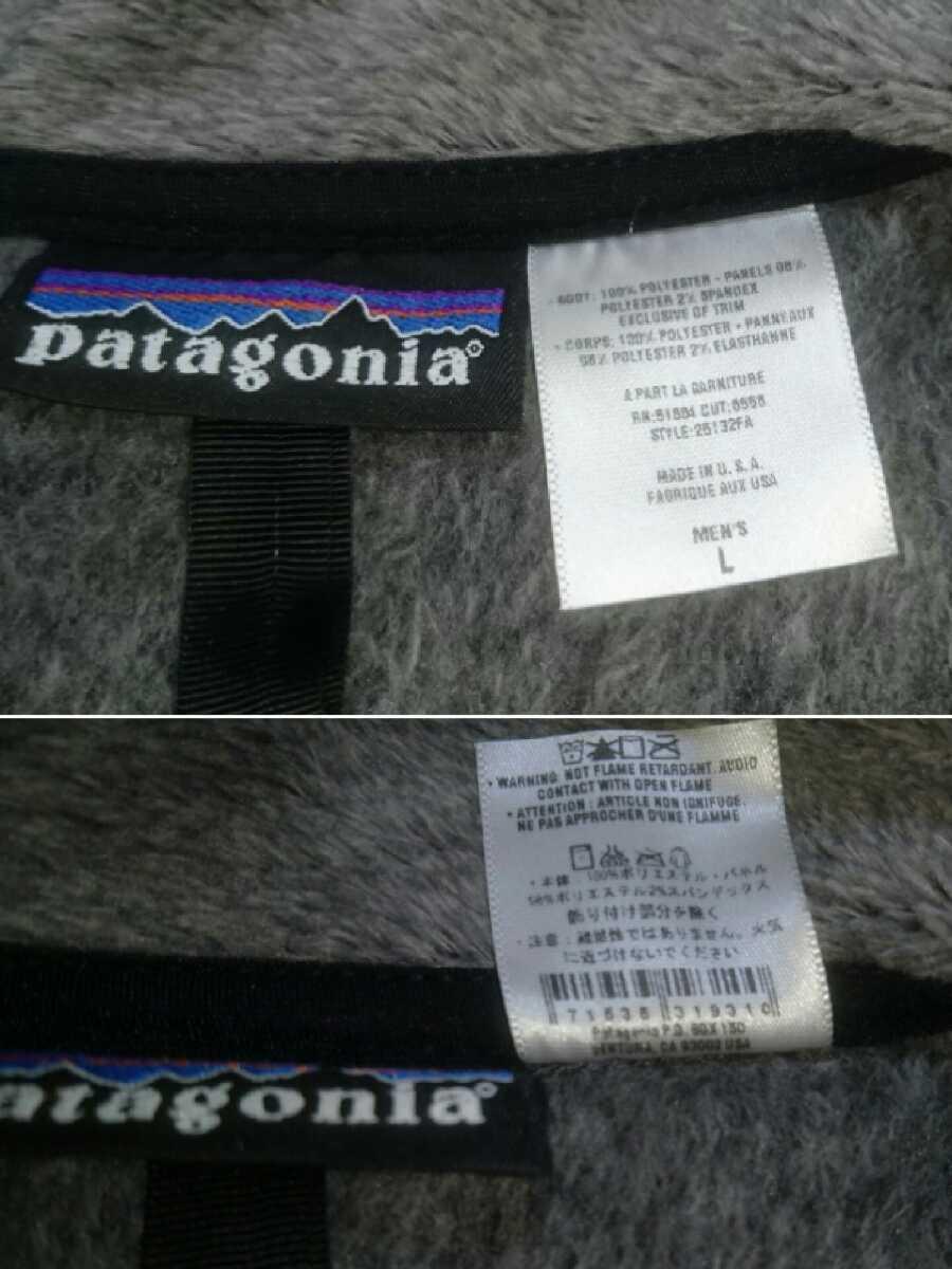 patagonia パタゴニア フリース 2003年 USA製 R2ジャケット L gravel heather グラベルヘザー 25132 グレー