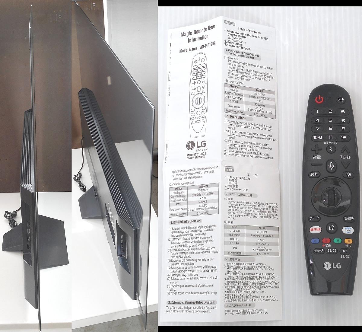 お引き取り限定 展示品 2019年製 65型 4K 有機EL テレビ LG OLED65B9PJA BS/CS 4Kチューナー内蔵 65V型 65インチ OLED_画像4