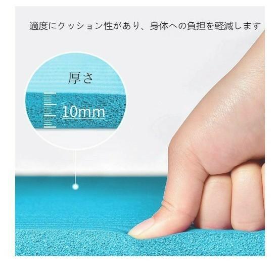 新品★ヨガマット トレーニングマット ヨガマット 筋トレ