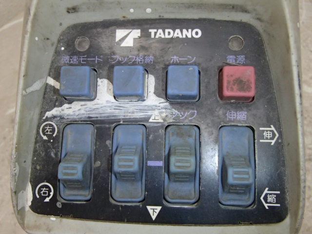 タダノ クレーン用 ラジコン 送信機 RCS-MM2 作動確認済み_画像2