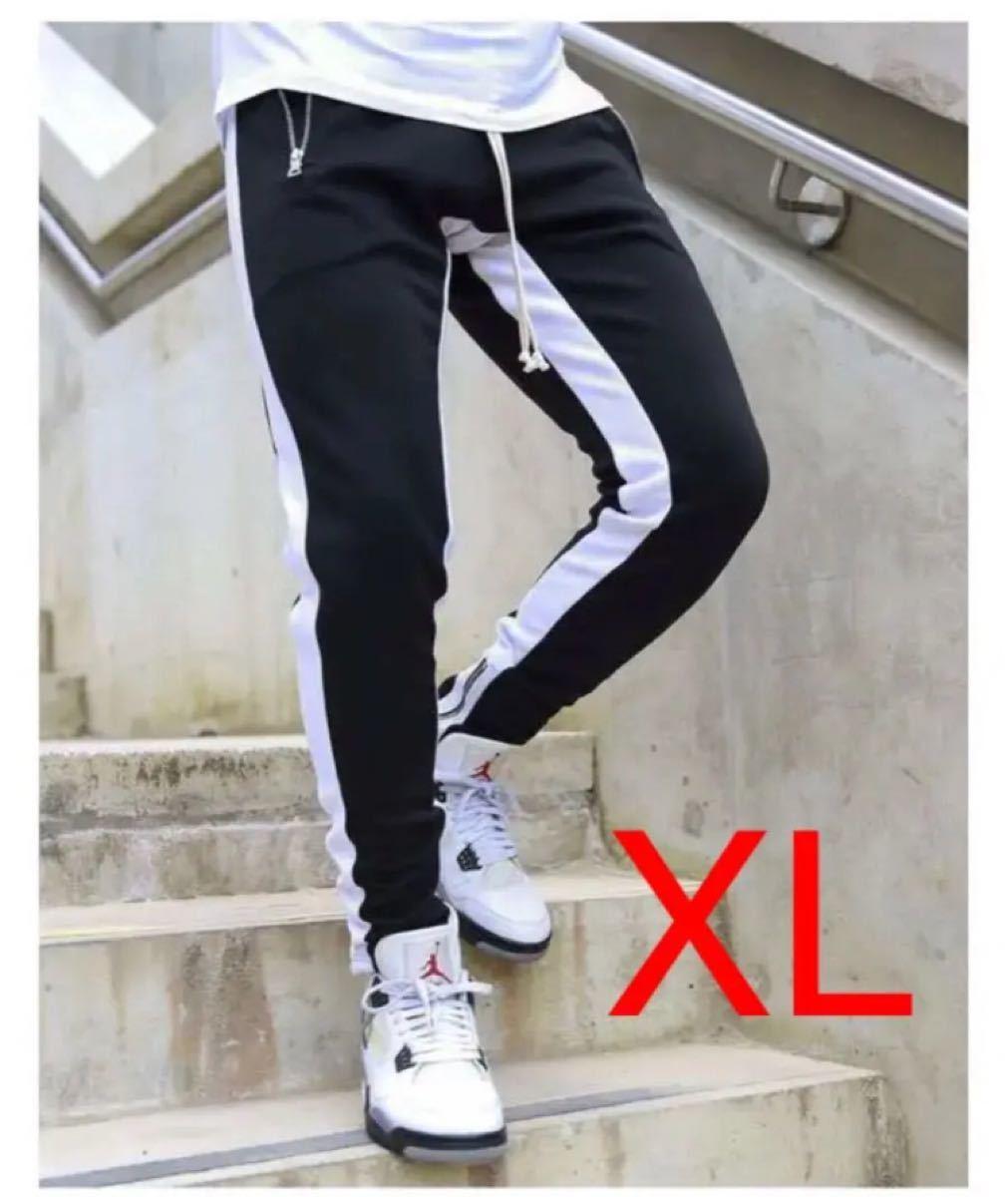スウェットパンツ 白ライン ジョガーパンツ 黒 XLサイズ