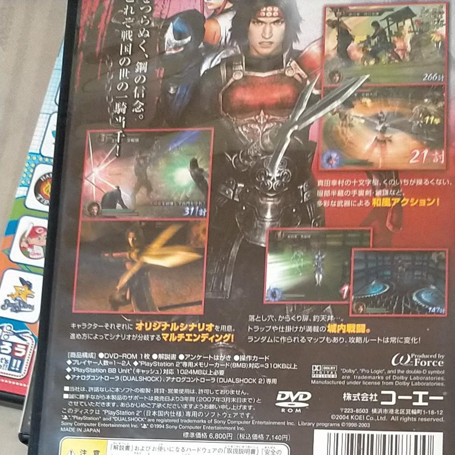 PS2ソフト 戦国無双