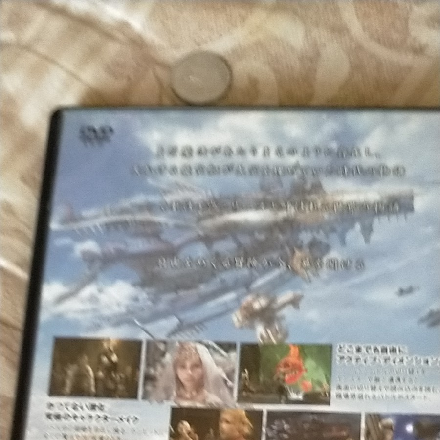 PS2ソフト FF12