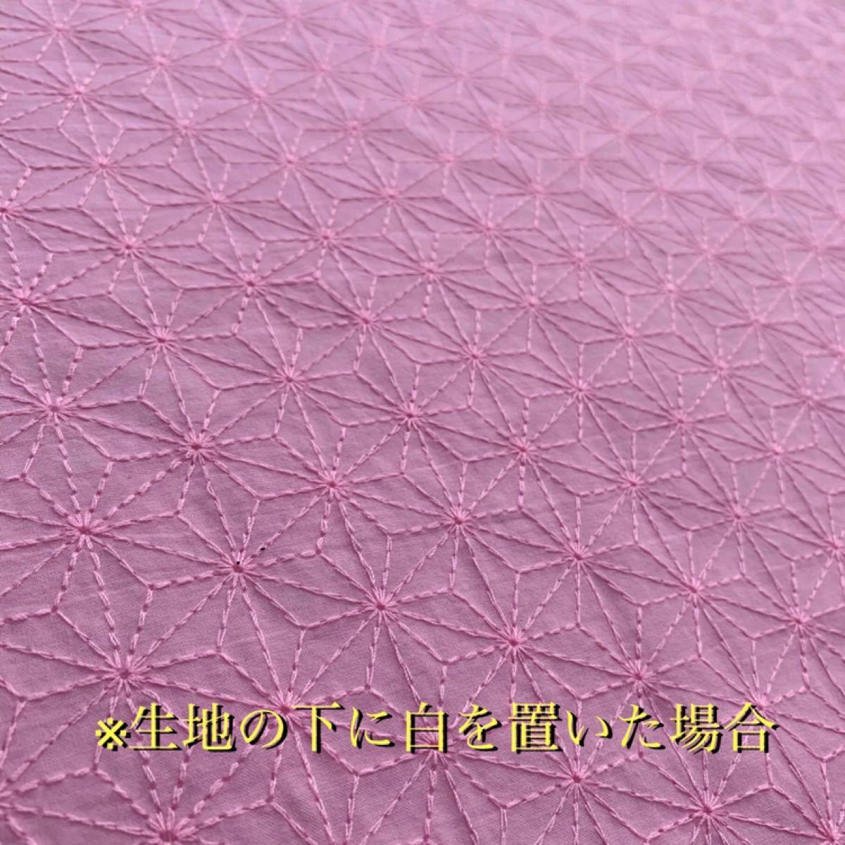 コットンレース 綿 刺繍生地 はぎれ 和柄 麻の葉 鬼滅の刃 ハンドメイド 布