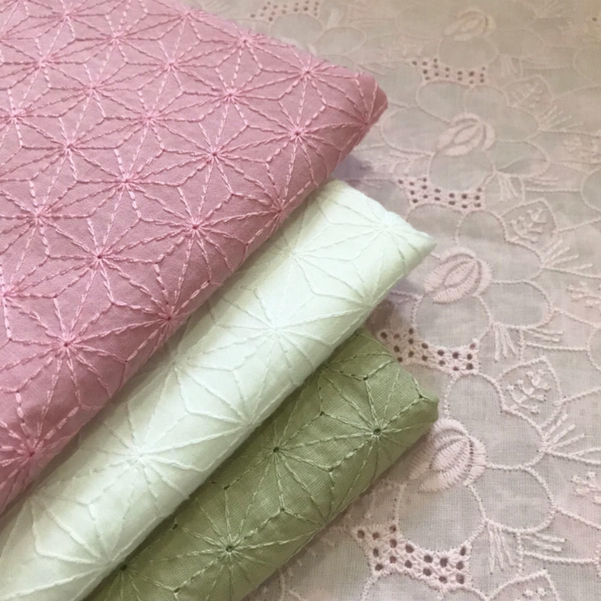 コットンレース 綿 刺繍生地 はぎれ 麻の葉 和柄 鬼滅の刃 ハンドメイド 布