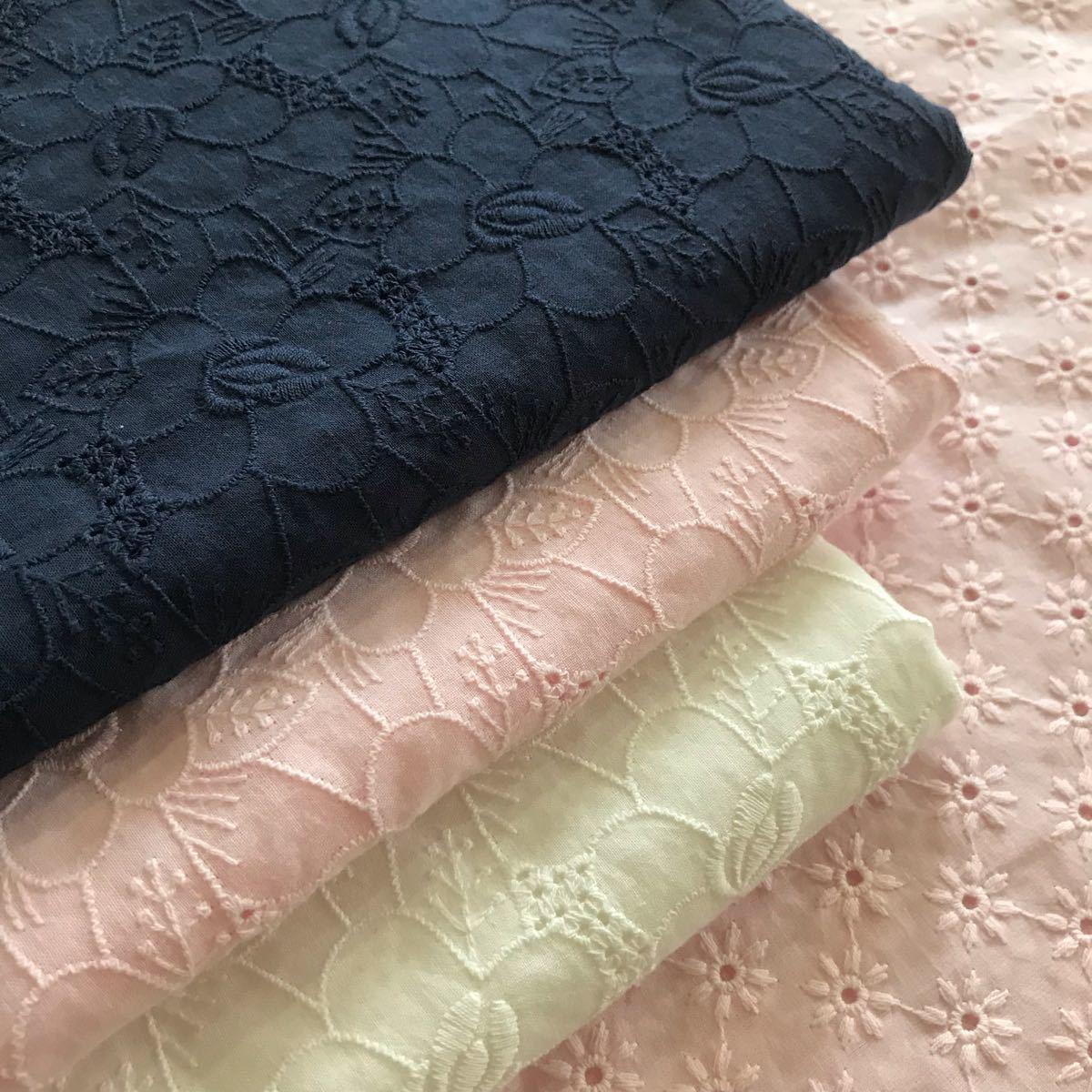 コットンレース 綿 刺繍生地 はぎれ 花柄 ハンドメイド 布 ハギレ