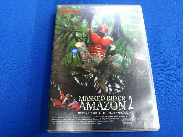 DVD 仮面ライダーアマゾン Vol.2<完>_画像1