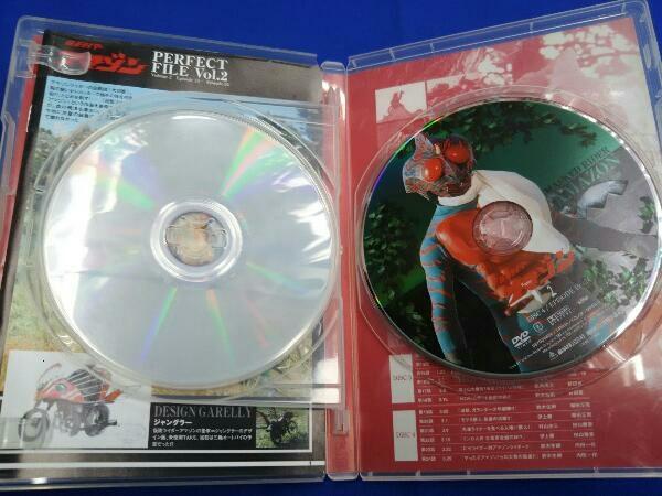 DVD 仮面ライダーアマゾン Vol.2<完>_画像4