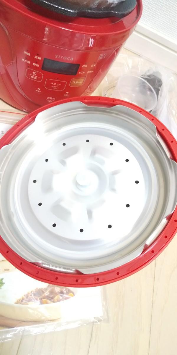 元店頭展示品、嬉しい未使用品、シロカ、マイコン電気圧力鍋