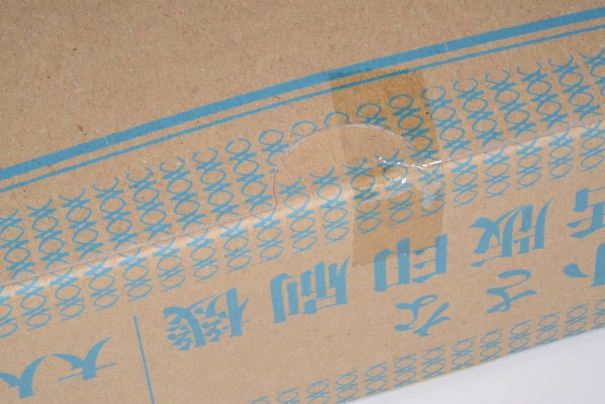 Gakken Mook 大人の科学マガジン・小さな活版印刷機●'18学研プラス_たぶん未開封