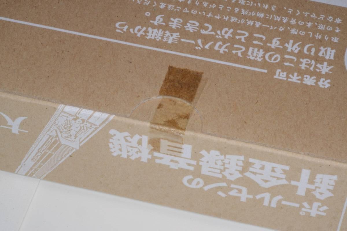 Gakken Mook 大人の科学マガジンVol.23ポールセンの針金録音機●'09学研プラス_画像3