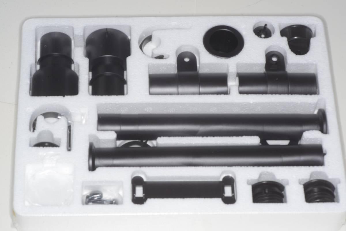 Gakken Mook 大人の科学マガジンVol.19ガリレオの望遠鏡●'08学研プラス_画像3