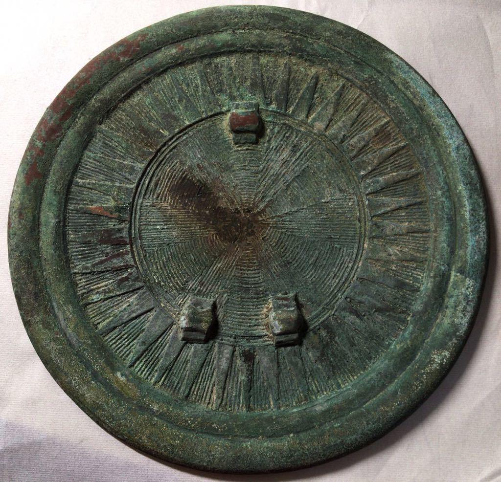 弥生時代 三紐細文鏡 太陽輪 青銅製 銅鏡 古鏡 鏡 発掘品 出土品 骨董 アンティーク 金属工芸 古美術 置物