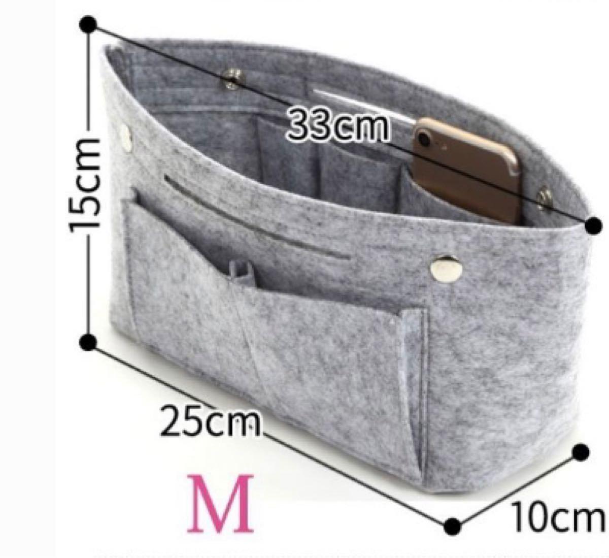 バッグインバッグ 新品未使用 フェルト 無印良品 整理整頓