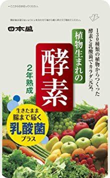 送料無料★日本盛 植物生まれの酵素 62粒