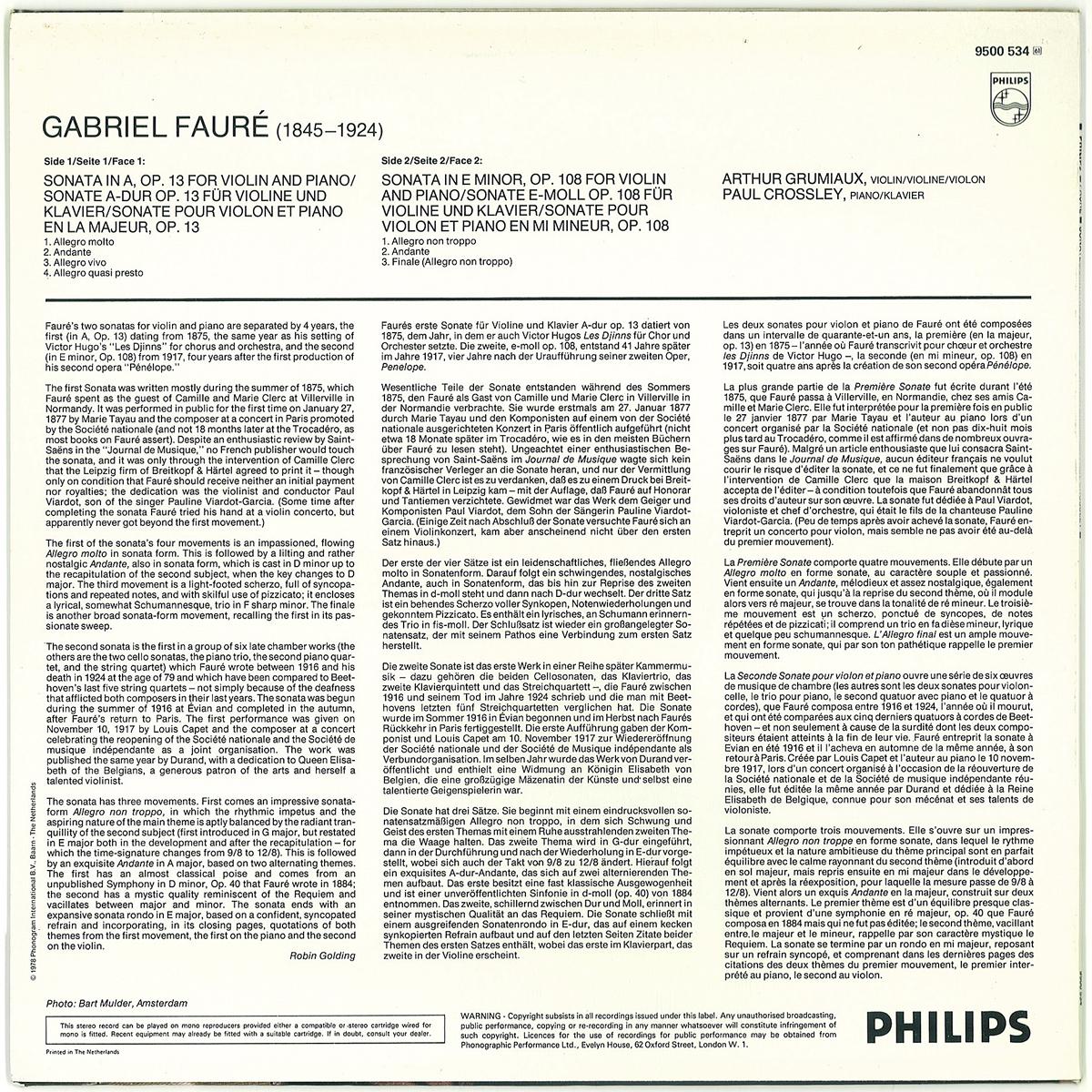 蘭Philips 9500534 フォーレ「ヴァイオリンソナタ全集」 グリュミオー_画像2