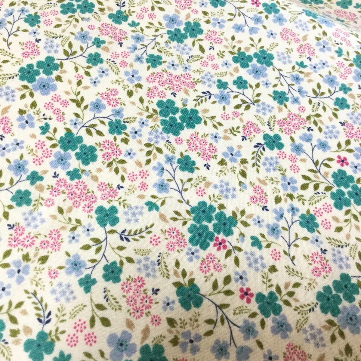 ボタニカル柄コットン生地 生地巾×50センチ ブルーフラワー