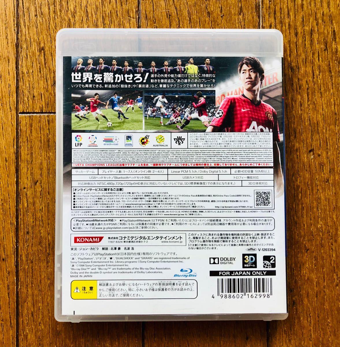 PS3 本体 + ソフト1本  SONY CECH-3000A