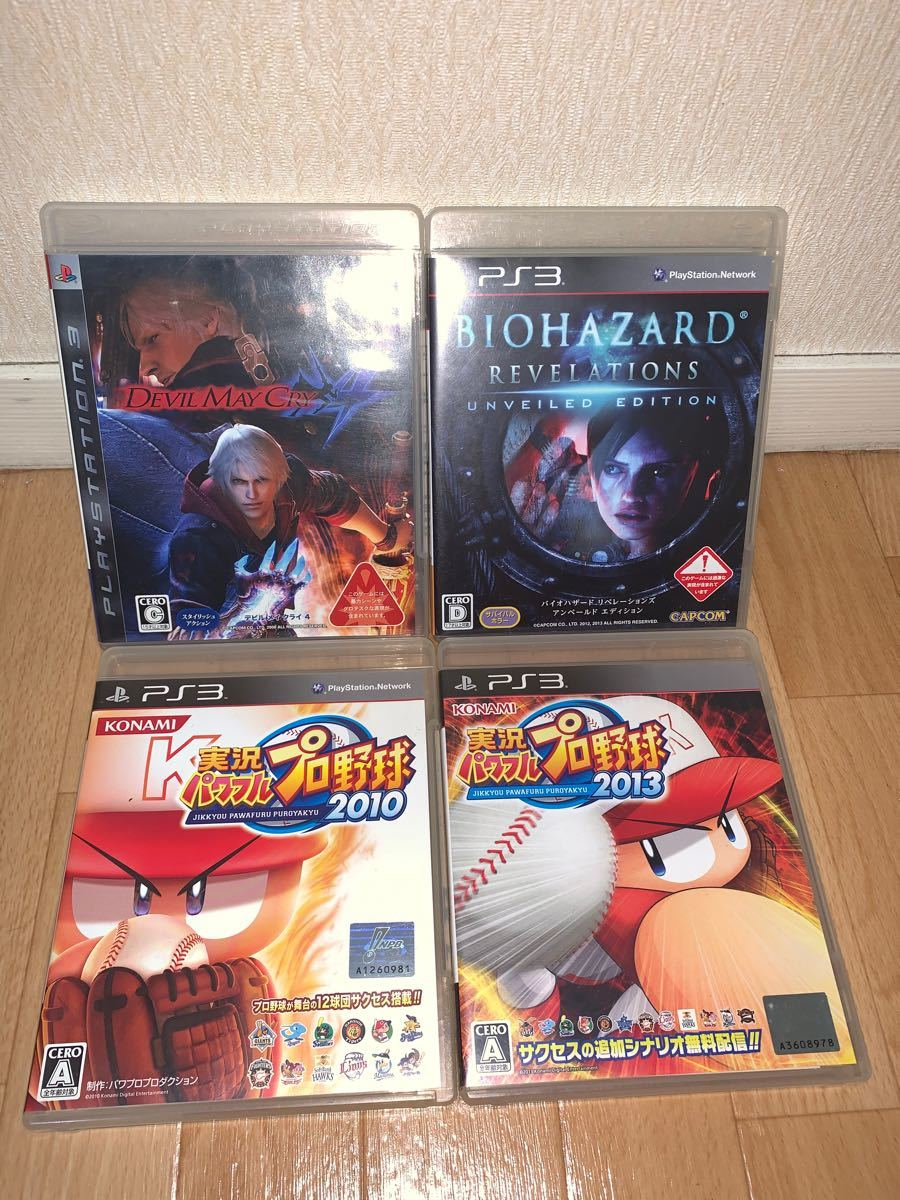 PS3 ソフト4本セット