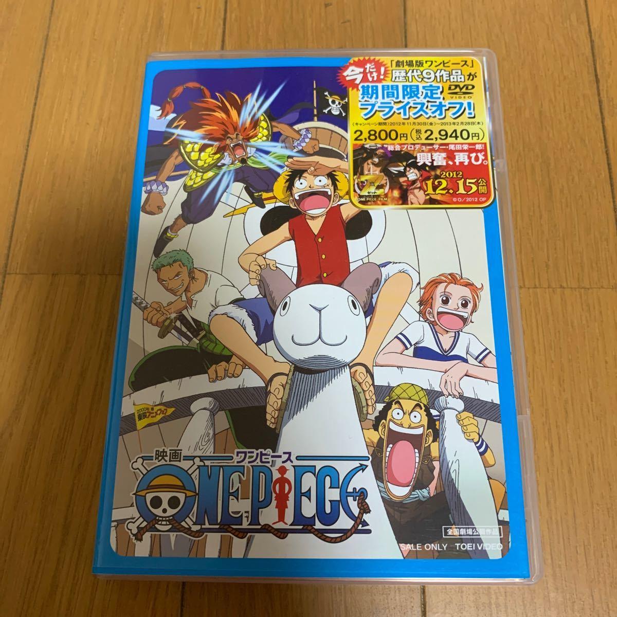 映画 ワンピース (DVD)