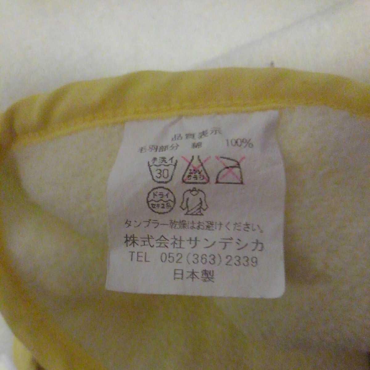 スリーパー 赤ちゃん 幼児 サンデシカ 子供 男の子 女の子 黄色 かいまき毛布 フリース 子供 寝巻き 日本製 男女兼用_画像4