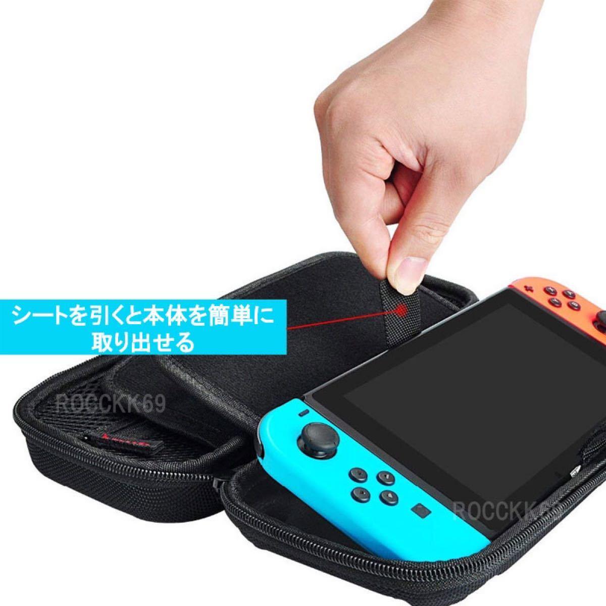 Nintendo Switch ケース 黒 ニンテンドー スイッチ ソフト20個