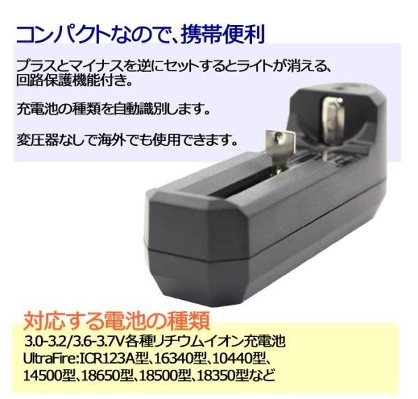 送料無料 万能 リチウムイオン 充電池充電器 HG-103Li Li-ion充電池専用_画像3