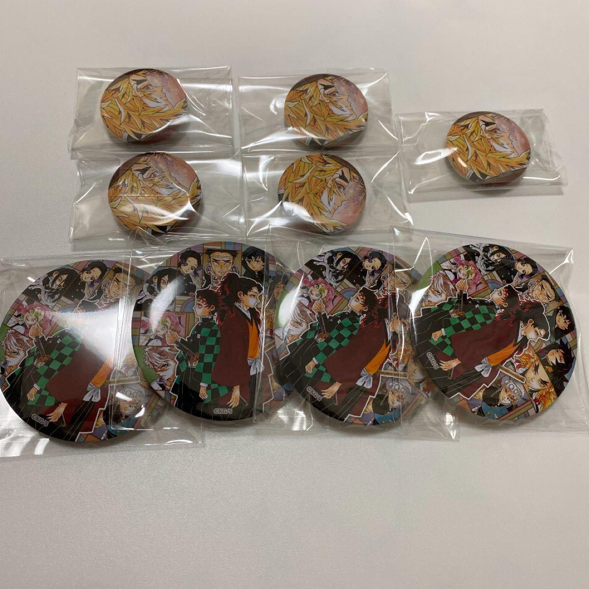 鬼滅の刃 22巻 特装版 缶バッジ 煉獄杏寿郎 集合柄