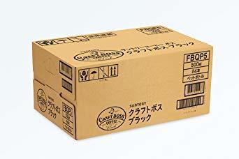 サントリー コーヒー クラフトボス 無糖ブラック 500ml×24本_画像2