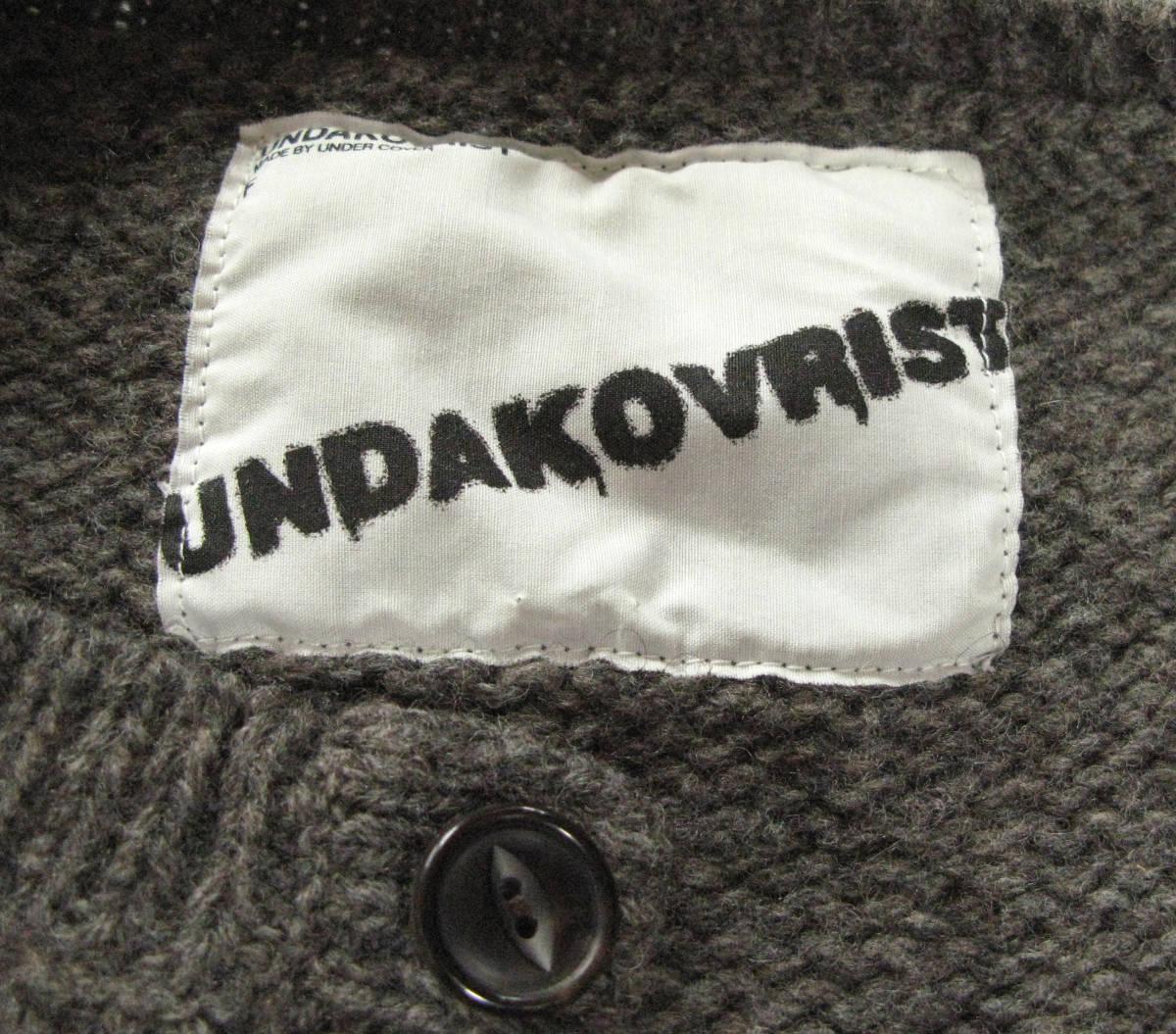 アンダーカバー UNDER COVER:ウール ニット ワイヤー カーディガン ( セーター UNDAKOVRIST UNDER COVER Vintage Wool Knit Cardigan_画像4