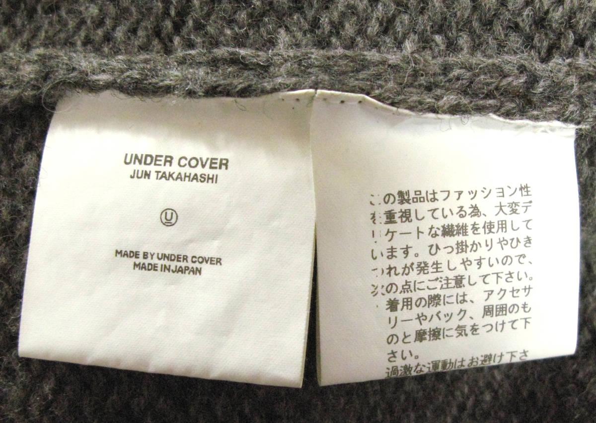 アンダーカバー UNDER COVER:ウール ニット ワイヤー カーディガン ( セーター UNDAKOVRIST UNDER COVER Vintage Wool Knit Cardigan_画像5