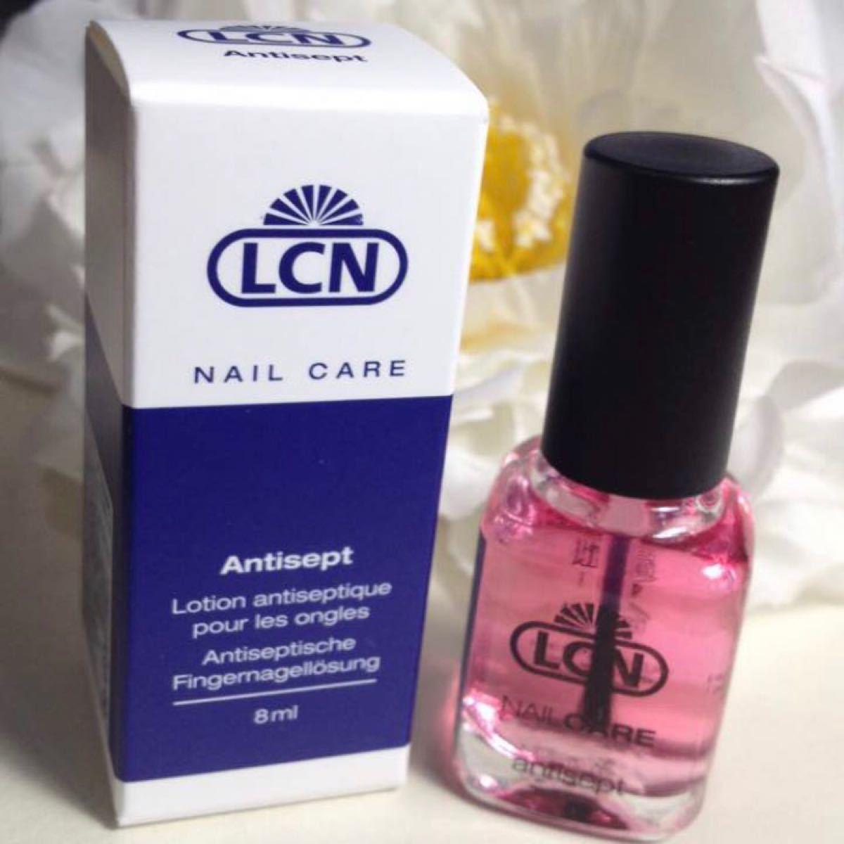 LCNアンティセプト・抗菌効果のあるキューティクルオイル・新品未使用未開封