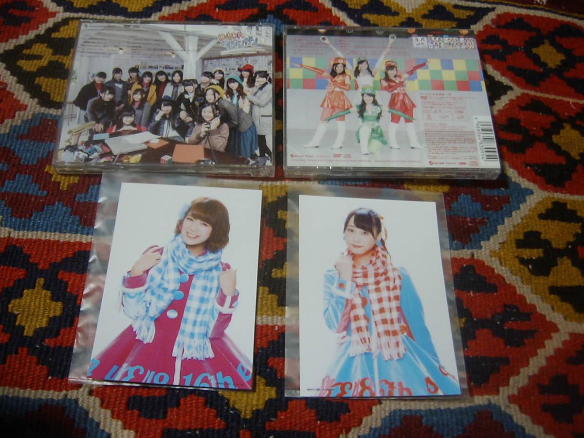 特典生写真付き SKE48 [CD+DVD] [限定] / 12月のカンガルー (開封済み TYPE-B) (未開封新品 TYPE-D) 2点セット_画像2